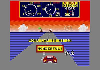 「プロジェクトEGG」より、WIN用「マッドライダー(MSX2版・Windows10対応版)」無料配信開始 - GAME Watch