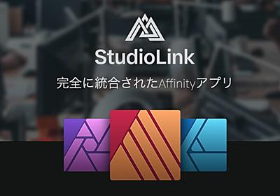 Affinity Publisherを最強のプロトタイピングツールとして使うために知っておきたいこと | Stocker.jp / diary