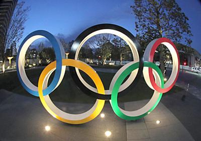 東京五輪開会式に組織委理事ら中止、簡素化などの意見伝える : スポーツ報知