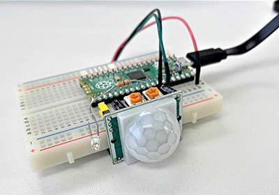 Raspberry Pi PicoをArduinoにしてモーションを検知してみる – スイッチサイエンス マガジン