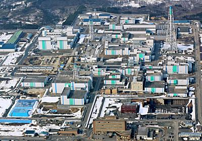 米、プルトニウム削減を日本に要求 核不拡散で懸念 (写真=共同) :日本経済新聞