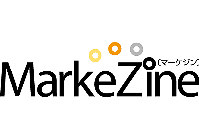 あなたの会社にサービスを使う体制はありますか? アクセス解析サービス導入前の心得 (1/3):MarkeZine(マーケジン)