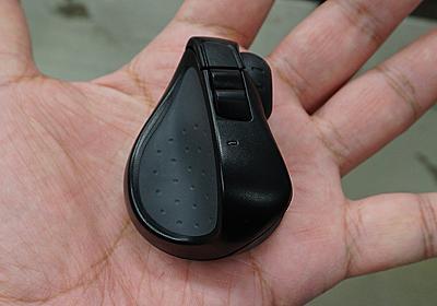 iPadでも使える超小型マウス「ProPoint」が入荷、レーザーポインター機能もあり - AKIBA PC Hotline!