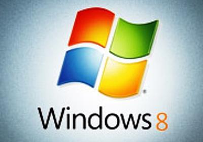 MS、Windows 8向け「Explorer」リボンUIへの不満にコメント - CNET Japan