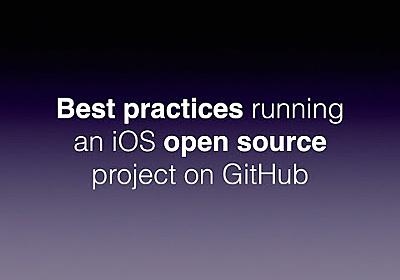 Best practices running an iOS open source project on GitHub | Cocoanetics