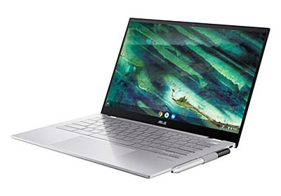 ChromebookのハイエンドモデルASUS「Flip C436」シリーズは、Intel Coreプロセッサー搭載で高スペックが必要な方も満足できる1台。 | ちょっと知りたいIT活用の備忘録