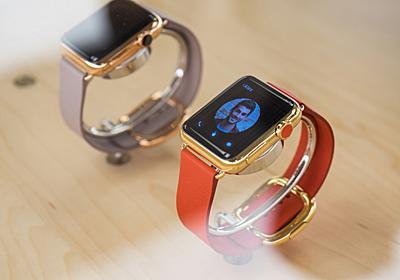高級モデル、Apple Watch Editionがラインアップからひっそりといなくなりました #AppleEvent | ギズモード・ジャパン