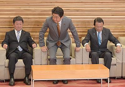 内閣改造:茂木氏、加藤氏留任へ 要職に石破氏起用せず - 毎日新聞