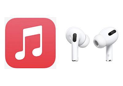 Apple Musicの高音質版とAirPods(第3世代)、数週間以内に発表? - iPhone Mania