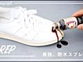 スニーカーを買ったらまずこれをかけるべし!!皆の防水対策紹介「驚愕の防水性能」 - Togetter