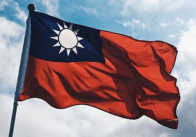 台湾人が「恩返し」でリトアニア製品を爆買い中 - GIGAZINE