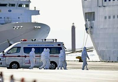 痛いニュース(ノ∀`) : クルーズ船の検疫官、防護服を着用しないルールだった→検疫官も感染 - ライブドアブログ
