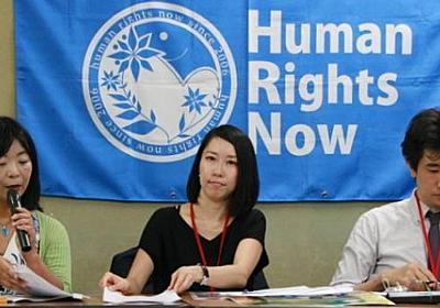 タイ奴隷工場でつくられた「鶏肉」が食卓に・・・NGO「日本企業、対策とるべき」 - 弁護士ドットコム