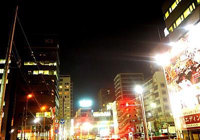 人生初のひとり暮らしはラブホ徒歩7分!? 28歳腐女子が語る「東新宿」【オタ女子街図鑑】 - SUUMOタウン