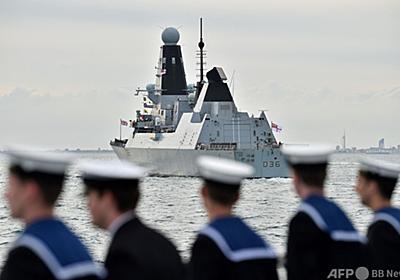 ロシア、英軍艦に「警告射撃」 英政府は否定 写真1枚 国際ニュース:AFPBB News