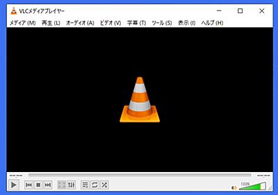 無料でオープンソースのメディアプレイヤー「VLC」で簡単にPCの画面を録画する方法 - GIGAZINE