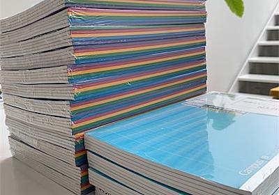 【子育て】夏休み🍉学習用のノートが届きました。 - ksakmh's blog