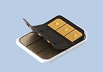 「貼るSIM」は日本のFinTech普及を加速できるのか:「全てのスマートフォンはICカードリーダー」 - @IT