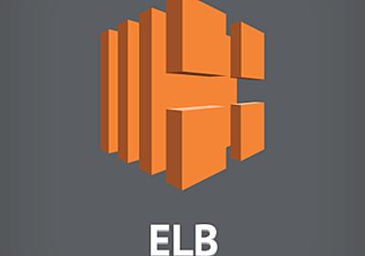 ELBをコード管理するKelbimを使ってみた | Developers.IO