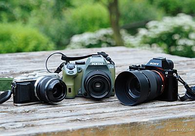 センサーサイズの異なるカメラに50mm相当の単焦点レンズを付けて撮り比べてみた - I AM A DOG