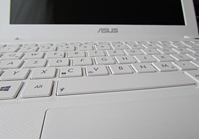 ASUS、自動更新ソフトにバックドア発覚。100万台以上のPCにマルウェア感染のリスクか – すまほん!!