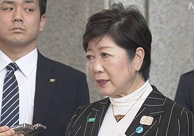 小池都知事 医療体制維持へ「軽症者の宿泊先確保 早急に」 | NHKニュース