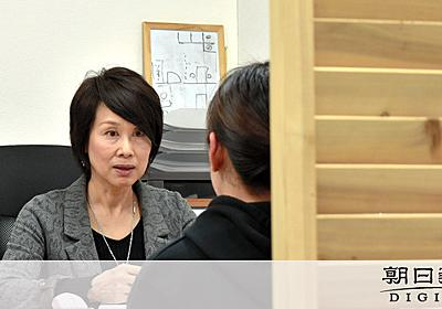 父の性暴力、家族のために沈黙する娘「抵抗なんて無理」:朝日新聞デジタル