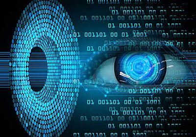 暴露された米CIAの「監視・盗聴技術」と森友スキャンダルを繋ぐもの=高島康司 | マネーボイス