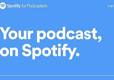 Spotify、ポッドキャスト配信のβテスト開始 - ITmedia NEWS
