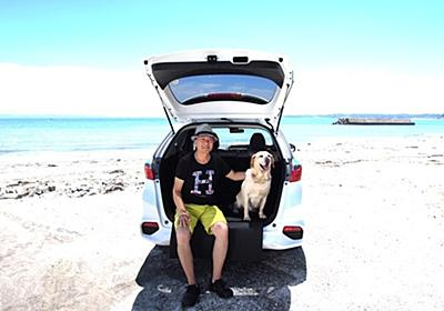 【青山尚暉のわんダフルカーライフ】夏の愛犬連れドライブの注意点! | レスポンス(Response.jp)