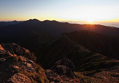 山好きだからとことん山に登ったらいろいろと上手くいったという話 - のぼるひと