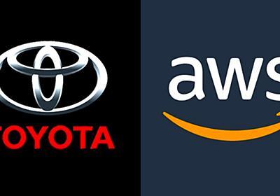 トヨタとAWSが業務提携を拡大!モビリティサービス・プラットフォーム「MSPF」を強化 | 自動運転ラボ
