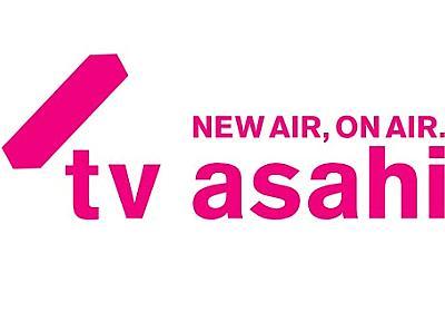 テレビ朝日「IoTvセンター」設立。ネット同時配信やAI、ロボット活用 - AV Watch