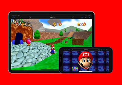 ブラウザ版「スーパーマリオ64」が登場 iPhone/iPadなどでもプレイ可能 - こぼねみ