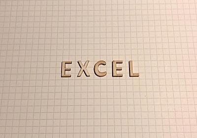 面倒な作業が秒速で終わる!PDFの文字を読み取ってExcelに変換する方法|@DIME アットダイム