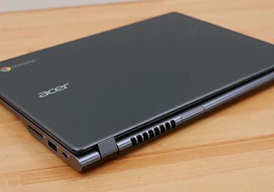 7秒で爆速起動・ウェブもサクサクの日本上陸一番乗りChromebook「Acer C720」速攻レビュー - GIGAZINE