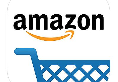 米Amazon.comの商品を日本円で購入・日本へ配送可能な新サービス - PHILE WEB