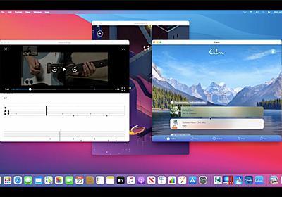 CPUがARMに変わればアプリも変わる -- 「もうひとつのユニバーサル」について考える - 新・OS X ハッキング!(271) | マイナビニュース