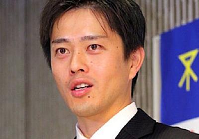 吉村大阪市長の震災時の「休校ツイート」は違法なのか?:災害対策本部設置時の権限の所在 - 事実を整える