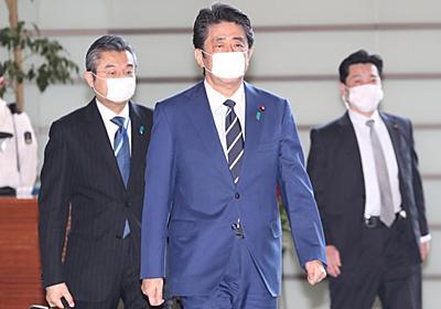 首相「スピード感が大切」与党、家賃補助で提言策定 最大300万円給付 新型コロナ - 産経ニュース