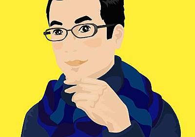 """佐々木俊尚 on Twitter: """"模倣の連続から常に新しい文化は生まれる。もちろん著作権侵害は法的に許されないことですが、そこからどう文化を作り出すのかという議論も必要だと思います。/「著作権の認識が薄く、想像力が働いていなかった」炎上した元銭湯絵師見習い・勝海麻… https://t.co/Ln5eTegJDh"""""""