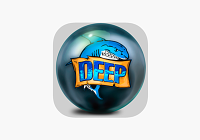 The Deep Pinball on the AppStore