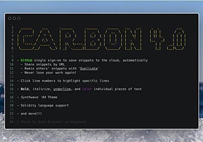 テキストの装飾やGitHubのシングルサインオンを利用しコードスニペットをクラウドへ自動保存/共有できるようになったソースコード画像変換サービス「Carbon 4.0」が公開。 | AAPL Ch.