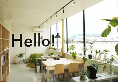 DIRECT(ディレクト)|石川県白山市の建築設計事務所