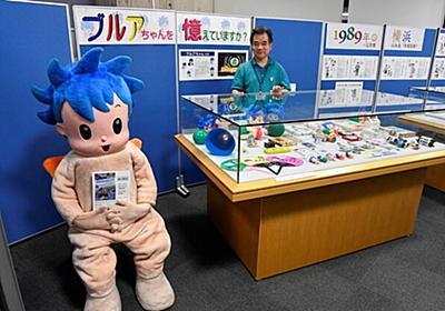 30年前の横浜振り返る 横浜市中央図書館で展示会   話題   カナロコ by 神奈川新聞