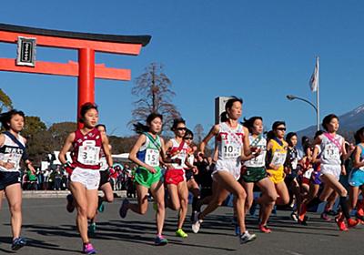 【ゆっさゆさ】【de】【ちらちらりぃん】エロエロ富士山女子駅伝2019ってそういう目で見るのやめてもらえませんか? : あいこでまね~ファクトリー