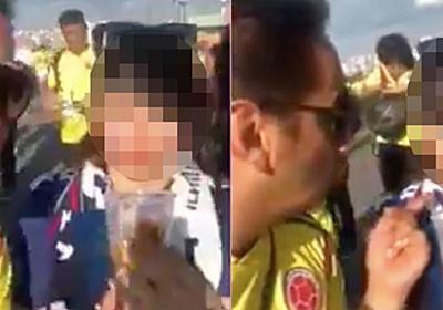 日本人サポに「私は売春婦」と言わせた動画に批判 コロンビア外務省「決して許されない行為」