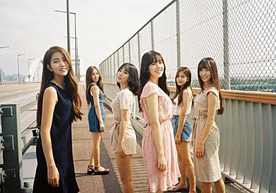 """""""大型K-POPガールズグループ""""GFRIEND、日本デビュー決定 韓国で""""奇跡のストーリー""""と注目<コメント到着> - モデルプレス"""