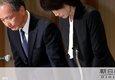 不正で不合格の101人「全員は入学できず」 東京医大:朝日新聞デジタル