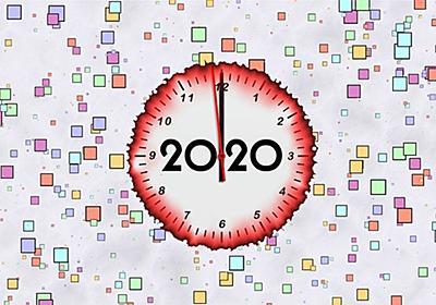 2020年8月までの振り返り - oinume journal
